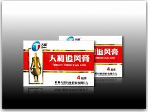 Пластырь обезболивающий Тяньхэ Чжуйфэн Гао