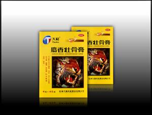 Пластырь противооотечный лимфодренажныйШесян Чжуангу Гао