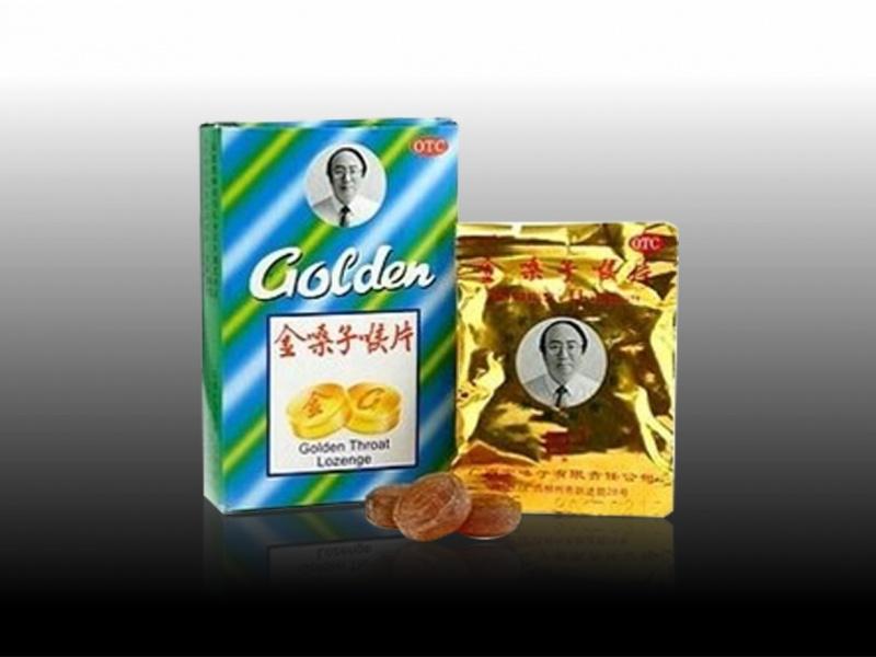 лекарства от горла для беременных в китае