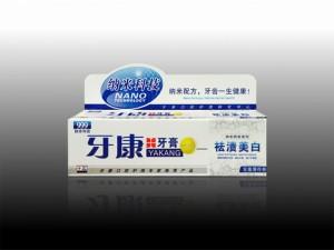 Лечебно-профилактическая зубная паста «999» с наночастицами, противовоспалительная