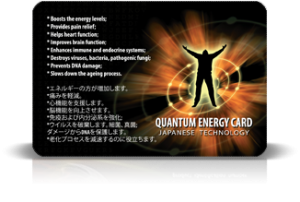 карта квантовая